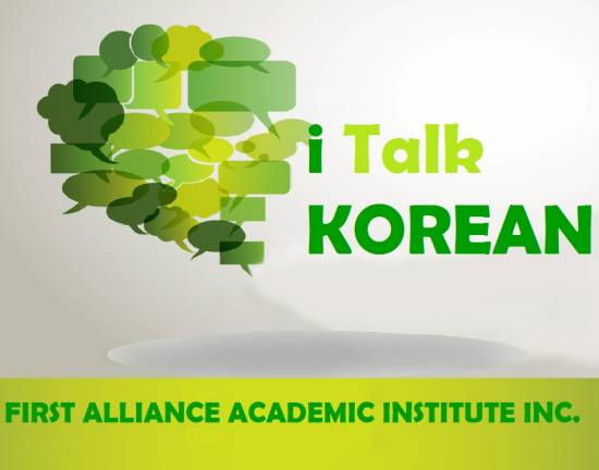 1st picture of LEARN KOREAN LANGUAGE THE MOST EASIEST WAY WITHOUT RUSH Offer in Cebu, Philippines