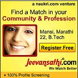 1st picture of ADD FREE MATRIMONIAL PROFILE AT JEEVANSATHI Offer in Cebu, Philippines