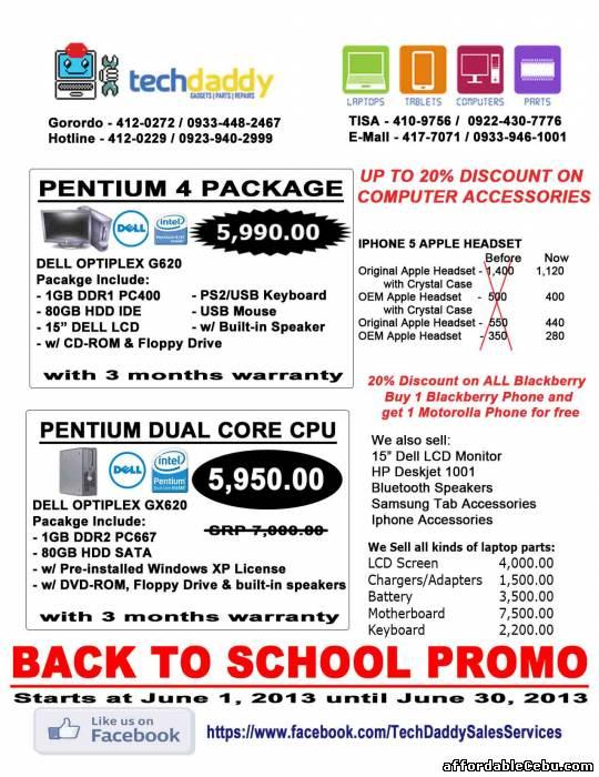 ALL IN ONE PROMO - Computers / Printers / Accessories Cebu City Philippines  - 26462