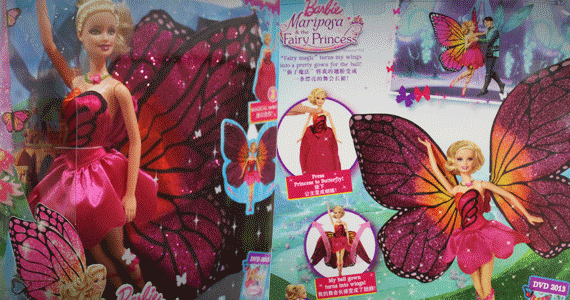 2nd picture of Barbie Mariposa and The Fairy Princess For Sale in Cebu, Philippines