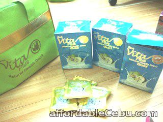 1st picture of First Vita Plus Guyabano Gold (Soursop Fruit) Anti-Cancer Health Drink For Sale in Cebu, Philippines