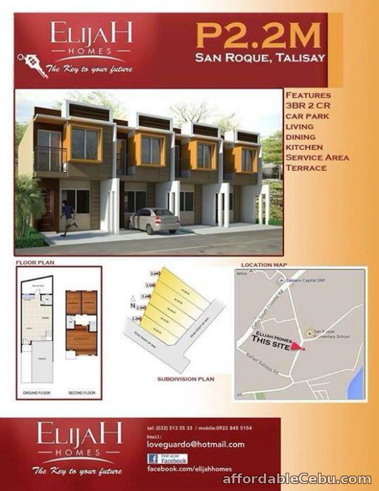2nd picture of Townhouse For Sale in San Roque Talisay City, Cebu For Sale in Cebu, Philippines