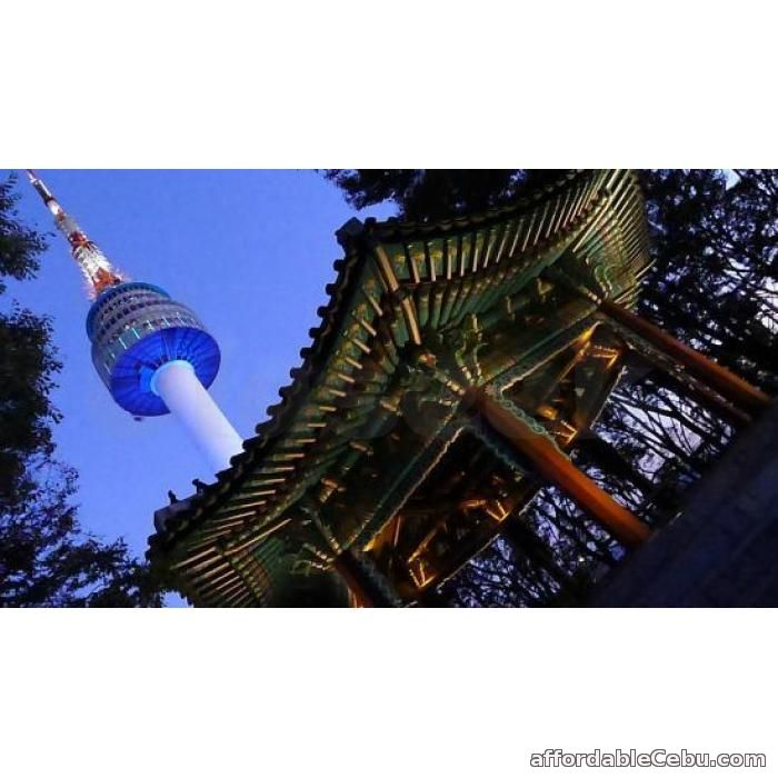 1st picture of Korea Night Tour, with N Seoul Tower, the highest point in Seoul Offer in Cebu, Philippines
