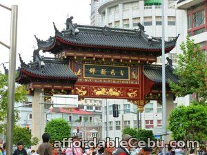 1st picture of Beijing, Shanghai tour package Offer in Cebu, Philippines