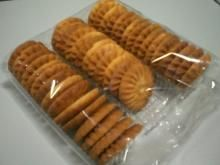 1st picture of B2 Butter Cookies (Wholesale) For Sale in Cebu, Philippines