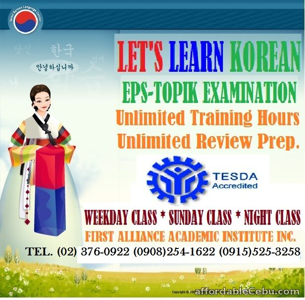 1st picture of LET'S LEARN KOREAN LANGUAGE Announcement in Cebu, Philippines