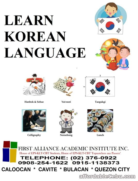 1st picture of Let's Learn About Korean Language Announcement in Cebu, Philippines
