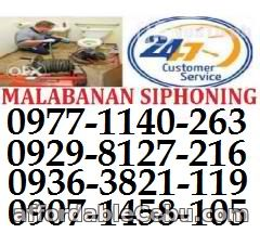 1st picture of JOHN.Malabanan Siphoning Pozo Negro/Declogging Services 09363821119 Offer in Cebu, Philippines