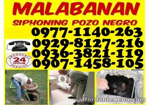 1st picture of ALL AREA BACOLOD CITY SIPHONING POZO NEGRO SERVICES For Sale in Cebu, Philippines