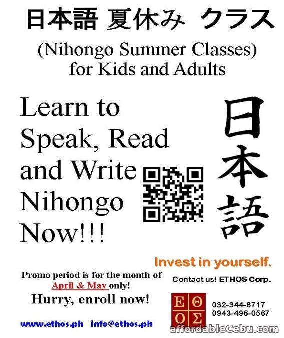1st picture of JAPANESE (NIHONGO) CLASS For Sale in Cebu, Philippines