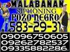 malabanan cavite siphoning pozo negro services 09096750605