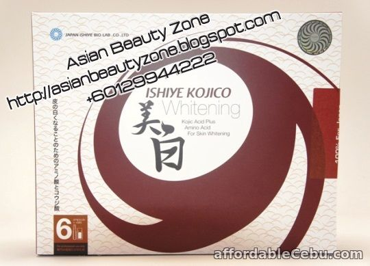 1st picture of Ishiye Kojico Whitening Booster For Sale in Cebu, Philippines
