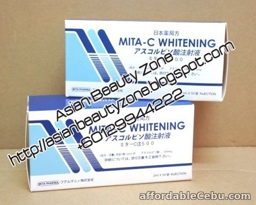 1st picture of Japan Mita-C Whitening For Sale in Cebu, Philippines