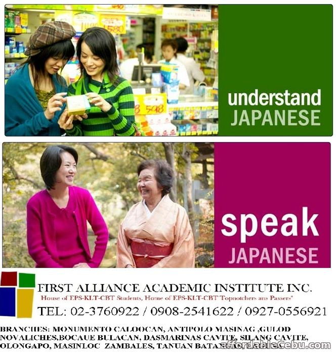 1st picture of LEARN JAPANESE LANGUAGE Announcement in Cebu, Philippines