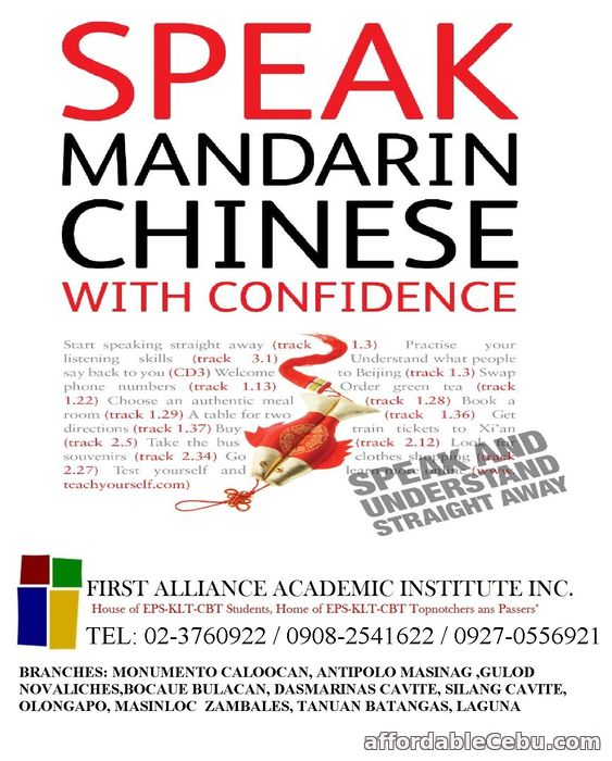 1st picture of Learn Mandarin Announcement in Cebu, Philippines