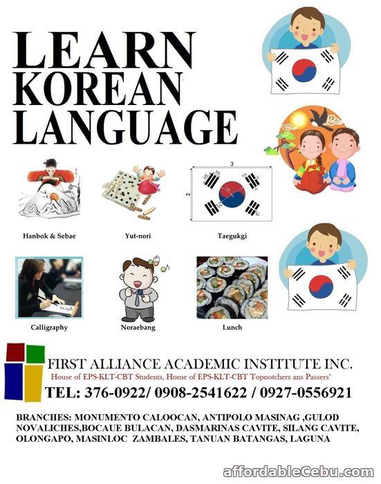 1st picture of LEARN KOREAN LANGUAGE Announcement in Cebu, Philippines