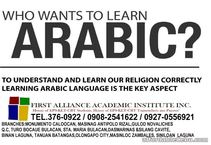 1st picture of LEARN ARABIC LANGUAGE Announcement in Cebu, Philippines