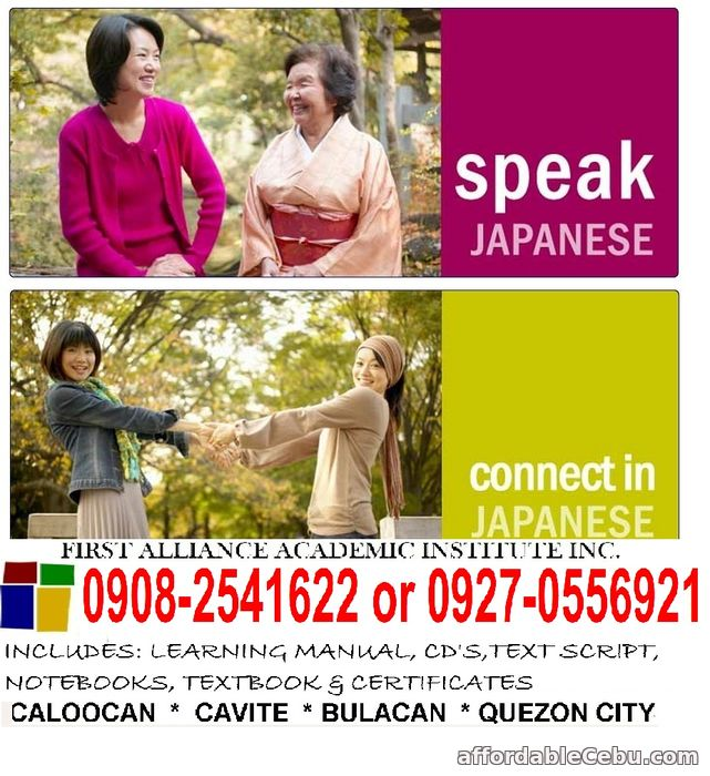 1st picture of LEARN JAPANESE LANGUAGE Offer in Cebu, Philippines