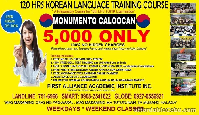 1st picture of EPS KOREAN LANGUAGE Offer in Cebu, Philippines