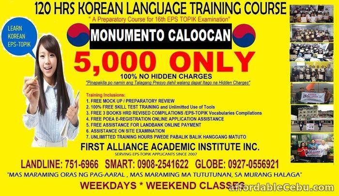 1st picture of KOREAN LANGUAGE Offer in Cebu, Philippines