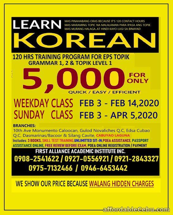 1st picture of KOREAN LANGUAGE Announcement in Cebu, Philippines