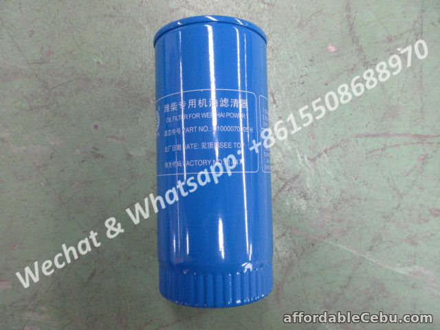 1st picture of 612600007005  SDLG, XCMG, XGMA, LIUGONG, SHANTUI, LONKING, CHANGLIN, SEM loader parts For Sale in Cebu, Philippines