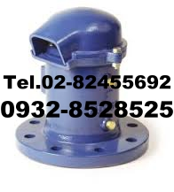 4th picture of Air Release Valve, Air Valve, Air Vent, Air Discharge Valve, Air Operated Valve, Air Release Valve in Metro Manila, Air Release Valve in Man For Sale in Cebu, Philippines