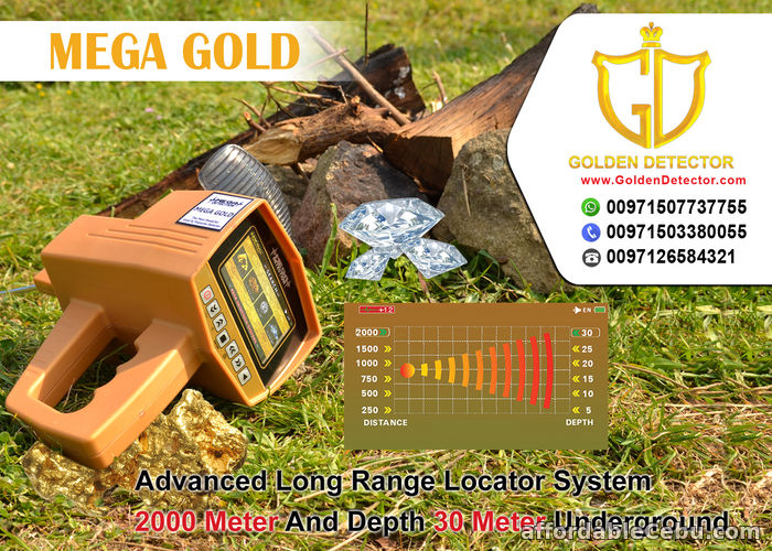1st picture of MEGA GOLD BY MEGA LOCATOR For Sale in Cebu, Philippines