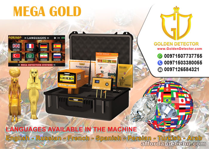 4th picture of MEGA GOLD BY MEGA LOCATOR For Sale in Cebu, Philippines