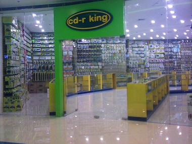 CD-R King SM City Lucena Branch | Telephone Number