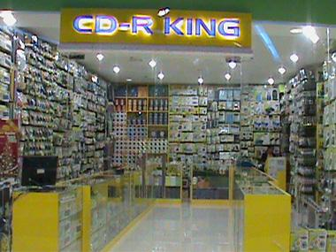 CD-R King SM City Bacoor Branch | Telephone Number