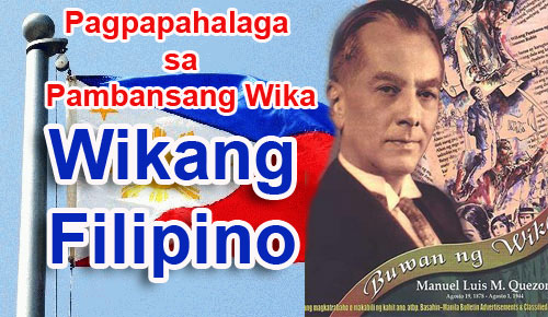 essay tungkol sa wikang pambansa On august 19, the birth of manuel l quezon—former president of the philippines and acknowledged father of the national language—will once again be remembered in buwan ng wika celebrations throughout the country, but this time with the added dimension that this year's theme is wikang.