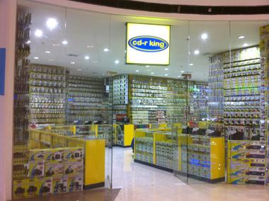 CD-R King SM City Consolacion Branch and Telephone Number