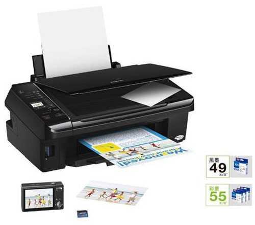 Picture of How to Reset Epson ME Office 510 Printer