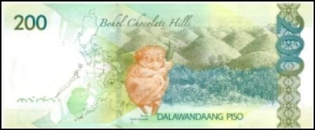 200 Peso Bill Back View picture