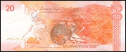 20 Peso Bill Back View Picture