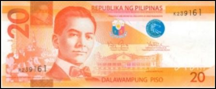 20 Peso Bill front view picture