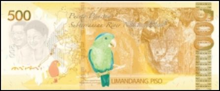 500 Peso Bill Back View picture