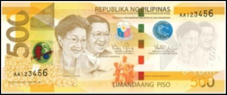 500 Peso Bill Front View picture