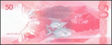 50 Peso Bill Back View picture