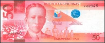 50 Peso Bill Front View picture