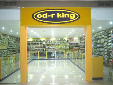 CD-R King Robinsons Place Lipa