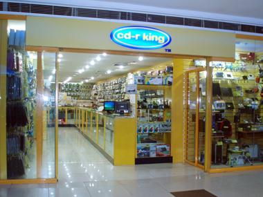 CD-R King SM City Cebu Branch and Telephone Number