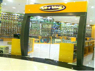 CD-R King SM City Masinag