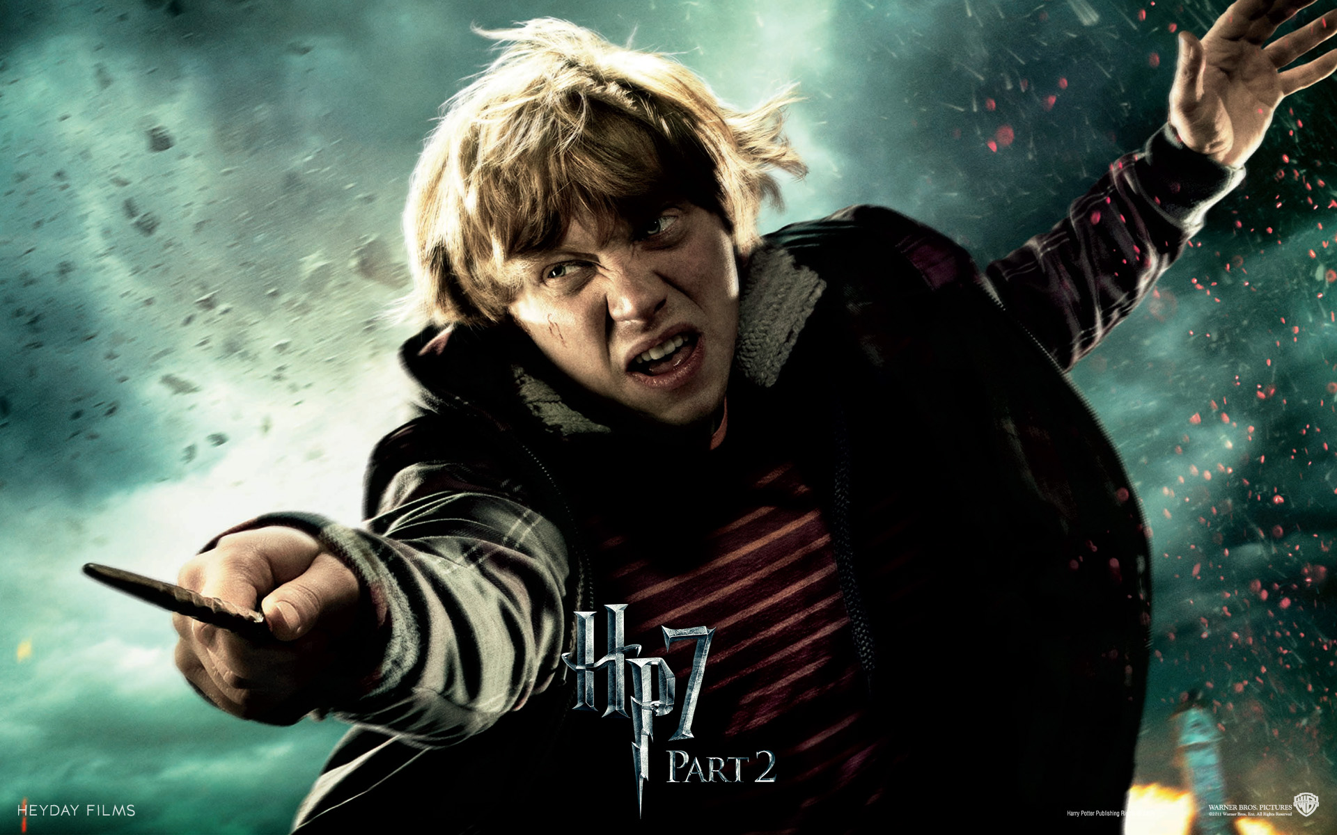 Harry Potter and the Deathly Hallows Ron Wallpaper