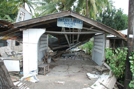 Earthquake destroyed a chapel in Negros Occidental