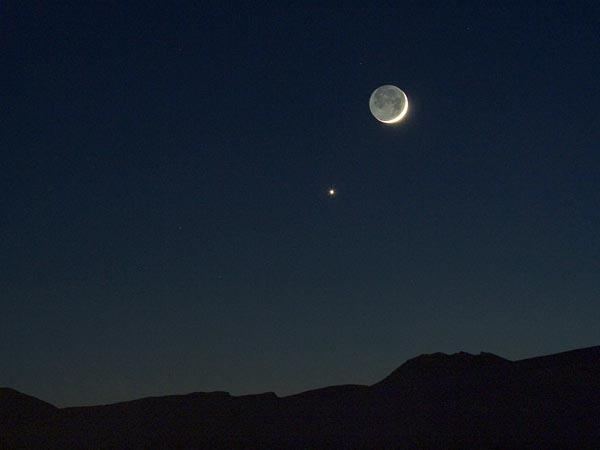 Transit of Venus June 2012