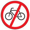 No Bicycle Allowed
